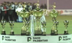 Кубок Развития 2018 завершился