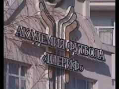 Сборы юношеских команд Санкт-Петербурга  и Москвы