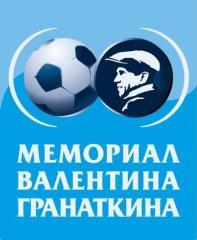 Юбилейный Мемориал Гранаткина в Санкт-Петербурге