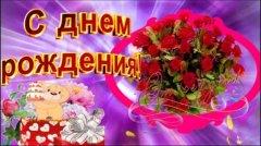 Поздравляем Ирину Альбертовну!
