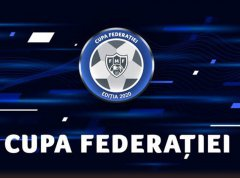 Второй матч «Кубка Федерации»