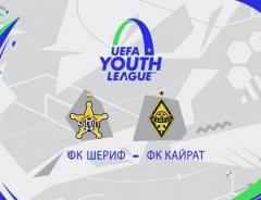 Встречаем весну европейским футболом